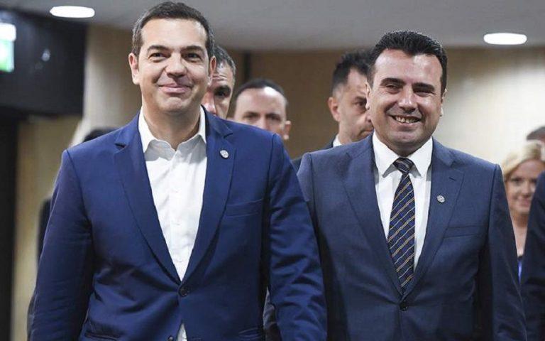 Συγχαρητήρια Τσίπρα στον Ζάεφ για την κύρωση της συμφωνίας