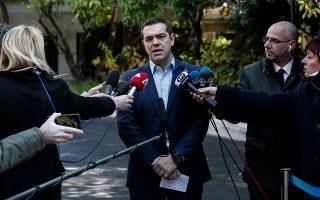 al-tsipras-zito-psifo-empistosynis-vinteo0