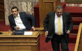 krisimi-synantisi-tsipra-kammenoy-gia-to-mellon-tis-sygkyvernisis0
