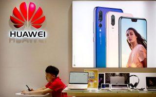 Οι επενδυτές κράτησαν αποστάσεις από χρηματιστήρια και μετοχές με σημαντική έκθεση στην Κίνα, μετά την απαγγελία πολύ σοβαρών κατηγοριών από τις αμερικανικές αρχές κατά της κινεζικής τηλεπικοινωνιακής εταιρείας Huawei.
