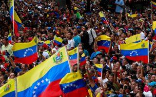 To κατά πόσον είναι πιθανή μια αμερικανική επέμβαση στη διχασμένη Βενεζουέλα συζητείται εδώ και μερικές εβδομάδες στις μεγάλες πρωτεύουσες της Δύσης και στον διεθνή Τύπο.