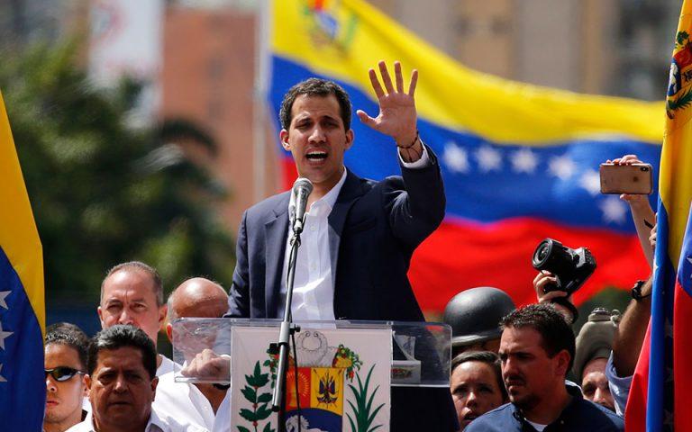 Συνεδριάζουν αύριο οι ΥΠΕΞ της ΕΕ για τη Βενεζουέλα