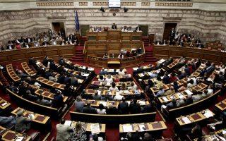 i-diadikasia-gia-tin-psifo-empistosynis-ti-provlepei-to-syntagma0