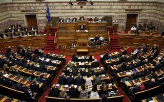 Οι αντιπαραθέσεις στη Βουλή αναμένεται να ενταθούν το προσεχές διάστημα καθώς η κυβέρνηση θα πασχίζει να εξαντλήσει την τετραετία.