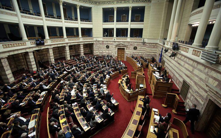 Τα ξένα μέσα για την ψηφοφορία της συμφωνίας των Πρεσπών στη Βουλή