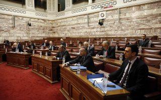 Βουλευτές εικονίζονται στη σημερινή συνεδρίαση της Διαρκούς Επιτροπής  Εξωτερικών Υποθέσεων & Άμυνας στην αίθουσα της Γερουσίας,  με θέμα ημερήσιας διάταξης: Επεξεργασία και εξέταση του σχεδίου νόμου του Υπουργείου Εξωτερικών «Κύρωση της Τελικής Συμφωνίας για την Επίλυση των Διαφορών οι οποίες περιγράφονται στις Αποφάσεις του Συμβουλίου Ασφαλείας των Ηνωμένων Εθνών 817(1993) και 845(1993), τη Λήξη της Ενδιάμεσης Συμφωνίας του 1995 και την Εδραίωση Στρατηγικής Εταιρικής Σχέσης μεταξύ των Μερών», Τρίτη 22 Ιανουάριου 2019. ΑΠΕ-ΜΠΕ/ΑΠΕ-ΜΠΕ/ΑΛΕΞΑΝΔΡΟΣ ΒΛΑΧΟΣ