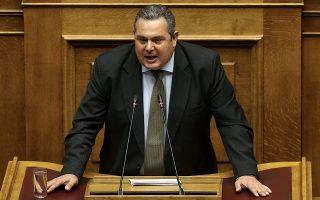 Τις τελευταίες ημέρες, ο κ. Καμμένος προέβη σε μια απόπειρα ερμηνείας του κοινοβουλευτικού κανονισμού περί «συγκρότησης» Κ.Ο.