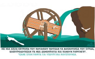 skitso-toy-dimitri-chantzopoyloy-17-01-190