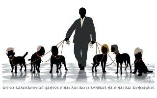 skitso-toy-dimitri-chantzopoyloy-15-01-190