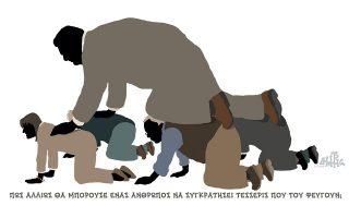 skitso-toy-dimitri-chantzopoyloy-12-01-190