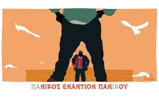 skitso-toy-dimitri-chantzopoyloy-22-01-190