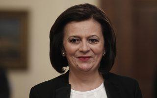 Η βουλευτής των ΑΝΕΛ Μαρίνα Χρυσοβελώνη εικονίζεται στην τελετή ορκωμοσίας στη θέση της υφυπουργού Υποδομών Μεταφορών και Δικτύων στο Προεδρικό Μέγαρο, Τετάρτη 24 Φεβρουαρίου 2016. ΑΠΕ-ΜΠΕ/ΑΠΕ-ΜΠΕ/ΑΛΕΞΑΝΔΡΟΣ ΒΛΑΧΟΣ