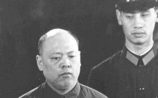 Η δίκη του Γιάο Ουενιάν το 1980, μέλος της Συμμορίας των Τεσσάρων, και ένας εκ των ηγετών της Πολιτιστικής Επανάστασης.