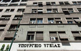 oloklirothike-i-diki-tis-ypothesis-ton-ypovrychion0