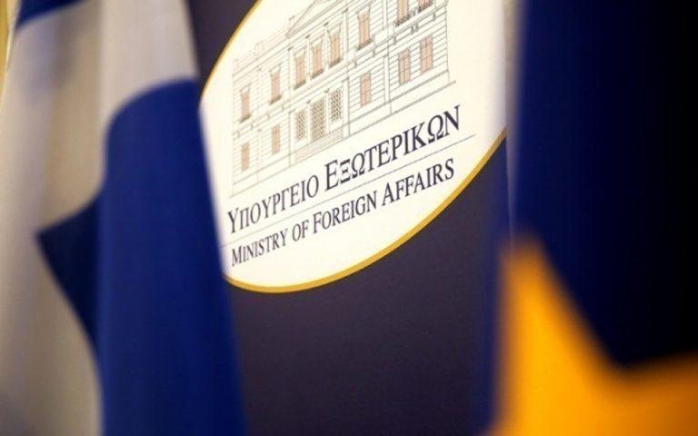 Αιχμηρή απάντηση του ελληνικού ΥΠΕΞ στη Μόσχα για τη Συμφωνία των Πρεσπών