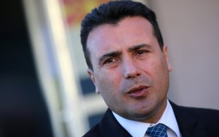 FILE PHOTO: The leader of the opposition Social Democratic Union of Macedonia (SDSM) Zoran Zaev talks to media after casting his vote during elections in Strumica, Macedonia, December 11, 2016. REUTERS/Stoyan Nenov/File Photo