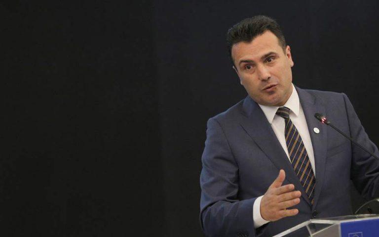 Τα Σκόπια χαιρετίζουν την υπερψήφιση της συμφωνίας των Πρεσπών από τη Βουλή