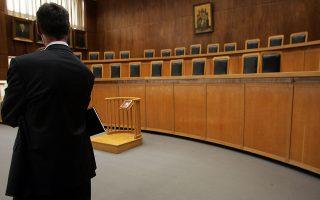 Η δίκη προκαλεί έντονη ανησυχία στο οικονομικό επιτελείο της κυβέρνησης, καθώς μία θετική απόφαση μπορεί να εκτροχιάσει τον προϋπολογισμό.