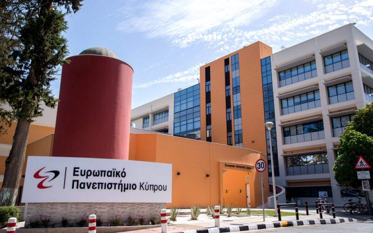 ΕΚΠ: Εκτελεστικός Κοσμήτορας του Τμήματος Οδοντιατρικής ο Καθηγητής Αθανάσιος Αθανασίου