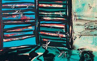 Η ατομική έκθεση της Τίνας Καραγεώργη «Happyland» στην γκαλερί Skoufa.