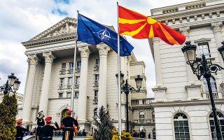 Η σημαία του ΝΑΤΟ υψώθηκε στην έδρα της κυβέρνησης στα Σκόπια, σε τελετή κατά την οποία ο πρωθυπουργός της χώρας Ζόραν Ζάεφ αναφώνησε «Ζήτω η Βόρεια Μακεδονία». Χθες το βράδυ, η Αθήνα έστειλε τη ρηματική διακοίνωση στα Σκόπια για την κύρωση της συμφωνίας των Πρεσπών. Eν τω μεταξύ, σύμφωνα με το Γερμανικό Πρακτορείο, οι κ. Αλέξης Τσίπρας και Ζόραν Ζάεφ είναι μεταξύ των υποψηφίων για το Νομπέλ Ειρήνης.