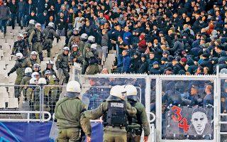 Η στάση της ΑΕΚ στην εκδίκαση της υπόθεσης λειτούργησε θετικά και η UEFA έδειξε επιείκεια. Αν δεν υπήρχε η αναστολή, τότε το «ντόμινο» που θα δημιουργείτο στο πρωτάθλημα θα ήταν άνευ προηγουμένου για τις ευρωπαϊκές θέσεις, αν ληφθεί υπ' όψιν και ο αποκλεισμός του Παναθηναϊκού.