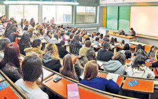 Ο κ. Γαβρόγλου σπεύδει να διαγράψει από τον χάρτη της τριτοβάθμιας εκπαίδευσης τον τεχνολογικό τομέα και να μοιράσει νέες θέσεις σε πανεπιστήμια.