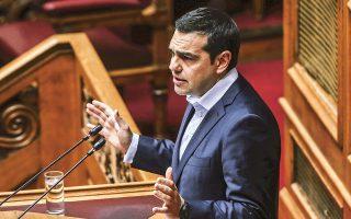 Ο κ. Τσίπρας υποστήριξε πως Νέα Δημοκρατία και Κίνημα Αλλαγής έχουν συμφωνήσει να στηρίξουν για Πρόεδρο Δημοκρατίας «κάποιο νυν ή σε αποστρατεία στέλεχος του ΚΙΝΑΛ».