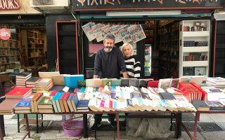 Ο Σπύρος Λυκιαρδόπουλος και η Σούλα Δημοπούλου έξω από το βιβλιοπωλείο τους στην οδό Αλεξάνδρου Σούτσου 13 (και Δημοκρίτου).