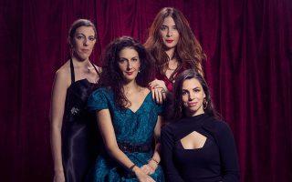 Από αριστερά: Λητώ Μεσσήνη, Δάφνη Δαυίδ, Βάσια Ζαχαροπούλου, Εύα Γαλογαύρου. Φωτογραφίες: Κωστής Σωχωρίτης