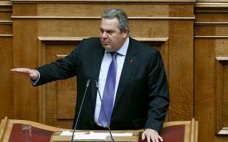 to-sms-toy-tsipra-ston-kammeno-poy-odigise-stin-proti-koinovoyleytiki-toys-kontra-vinteo0