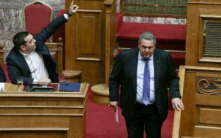 antallaxan-poiimata-sti-voyli-tsipras-amp-8211-kammenos-vinteo0