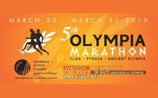 o-5os-diethnis-marathonios-olympias-2019-einai-molis-1-mina-makria0