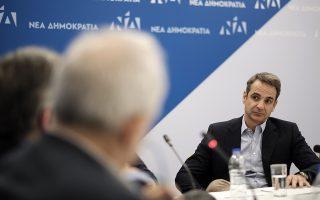 Ο πρόεδρος της Νέας Δημοκρατίας Κυριάκος Μητσοτάκης συναντήθηκε με εκπροσώπους του Πανελλήνιου Φαρμακευτικού Συλλόγου (Π.Φ.Σ) ενόψει και της παρουσίασης του προγράμματος του κόμματος για την υγεία, την Παρασκευή 22 Φεβρουαρίου 2019, στα κεντρικά γραφεία του κόμματος. ΑΠΕ-ΜΠΕ/ΓΡΑΦΕΙΟ ΤΥΠΟΥ ΝΔ/ΔΗΜΗΤΡΗΣ  ΠΑΠΑΜΗΤΣΟΣ