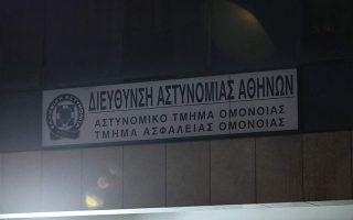 den-prokyptei-astynomiki-via-epanalamvanei-i-gada-gia-ton-thanato-nigirianoy-sto-a-t-omonoias0