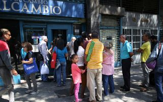 Ουρές σε ανταλλακτήριο συναλλάγματος στο Καράκας