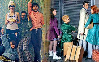«Αγάπη (ή Φαντάσματα ενός Μη Τόπου)», μια διαδραστική παράσταση στο Μπάγκειον.
