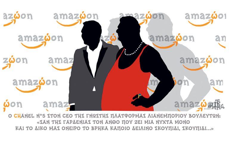 skitso-toy-dimitri-chantzopoyloy-01-03-19-2297654