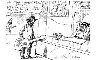 skitso-toy-andrea-petroylaki-24-02-190