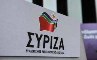 zymoseis-koryfis-gia-to-eyropsifodeltio-toy-syriza0