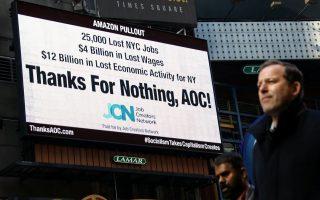 Η απόφαση της Amazon, μετά τις αντιδράσεις που αντιμετώπισε, να μη χτίσει τη δεύτερη έδρα της στη Νέα Υόρκη δίχασε την πόλη.