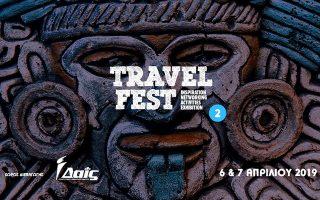 2o-travel-fest-ena-diimero-myisis-sto-thaymasto-kosmo-ton-taxidion0