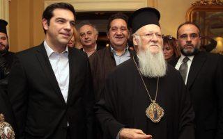 o-oikoymenikos-patriarchis-vartholomaios-gia-tin-episkepsi-toy-al-tsipra-sti-chalki0