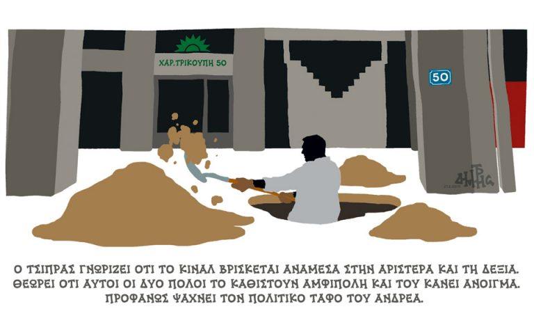 skitso-toy-dimitri-chantzopoyloy-28-02-19-2302378