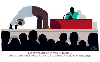 skitso-toy-dimitri-chantzopoyloy-26-02-190