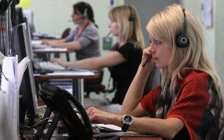 Για τους νέους που αμείβονταν με τον υποκατώτατο μισθό των 510,95 ευρώ η επιδότηση φθάνει στα 43,29 ευρώ.