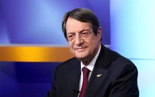 «Συγχαίρω τη Βουλή για την απόφαση σύστασης Εθνικού Ταμείου Υδρογονανθράκων», είπε χθες μετά την ψήφιση του νόμου ο πρόεδρος της Κυπριακής Δημοκρατίας Ν. Αναστασιάδης.