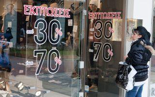 Μικρά ήταν τα κέρδη για τους εμπόρους από το γεγονός ότι τα καταστήματα λειτούργησαν την Κυριακή 20 Ιανουαρίου.