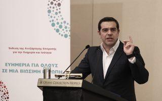 Ο κ. Τσίπρας προχωρεί με γοργά βήματα στις επόμενες κινήσεις για το «προοδευτικό μέτωπο», καθώς απομένουν μόνο 80 ημέρες για τις ευρωεκλογές.