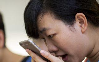 Η αναγνώριση φωνής και η συνθετική ομιλία των συσκευών τεχνητής νοημοσύνης είναι μίλια μπροστά στις χώρες της Ανατολικής Ασίας. Στην Κίνα, το 77% των χρηστών κινητών τηλεφώνων χρησιμοποιεί τη σύγχρονη τεχνολογία ήχου.